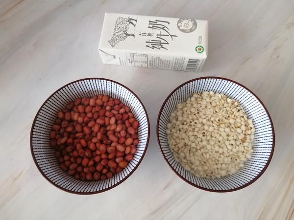 牛奶红豆薏米粥的做法大全