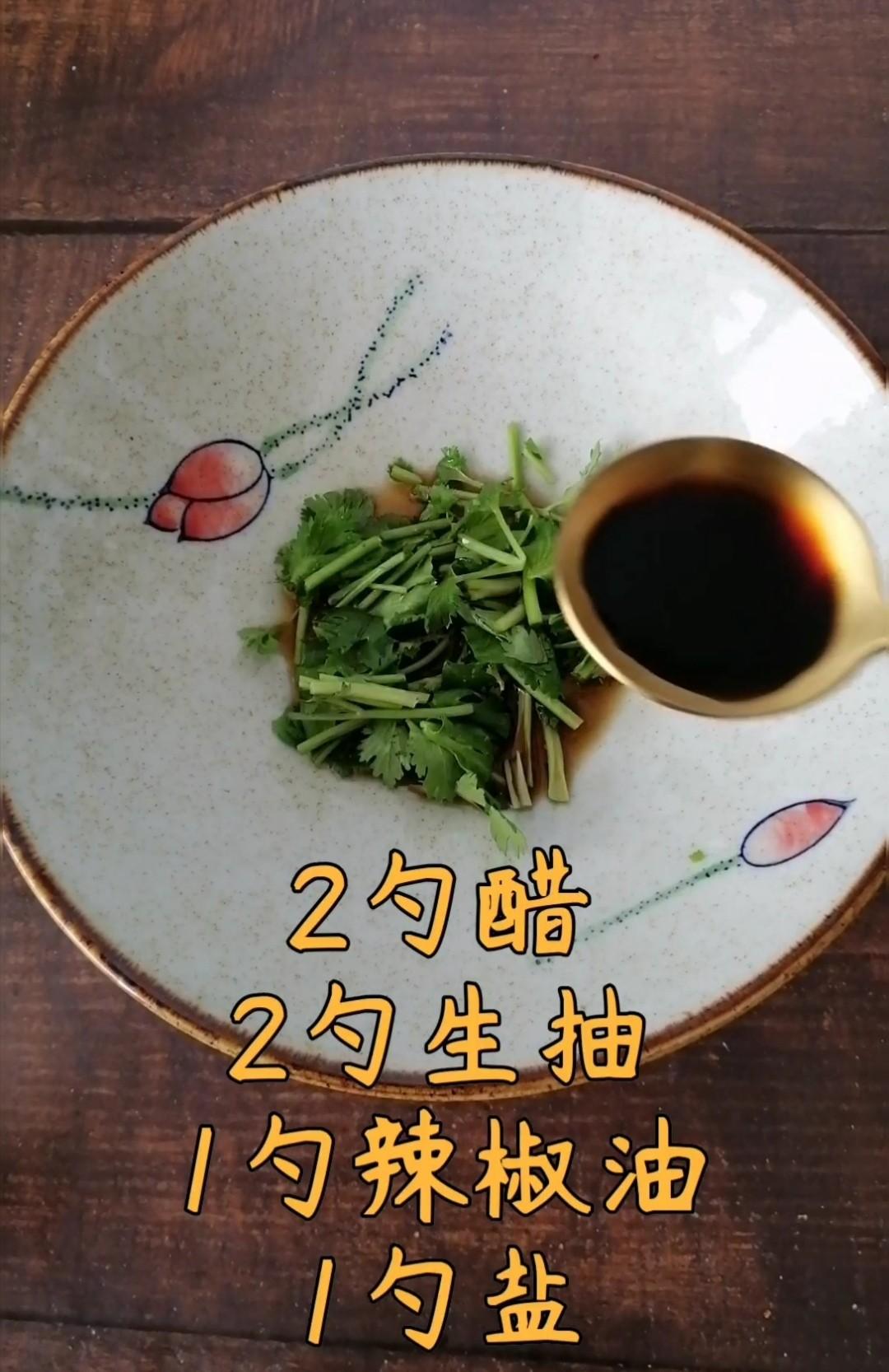 酸汤水饺的做法图解