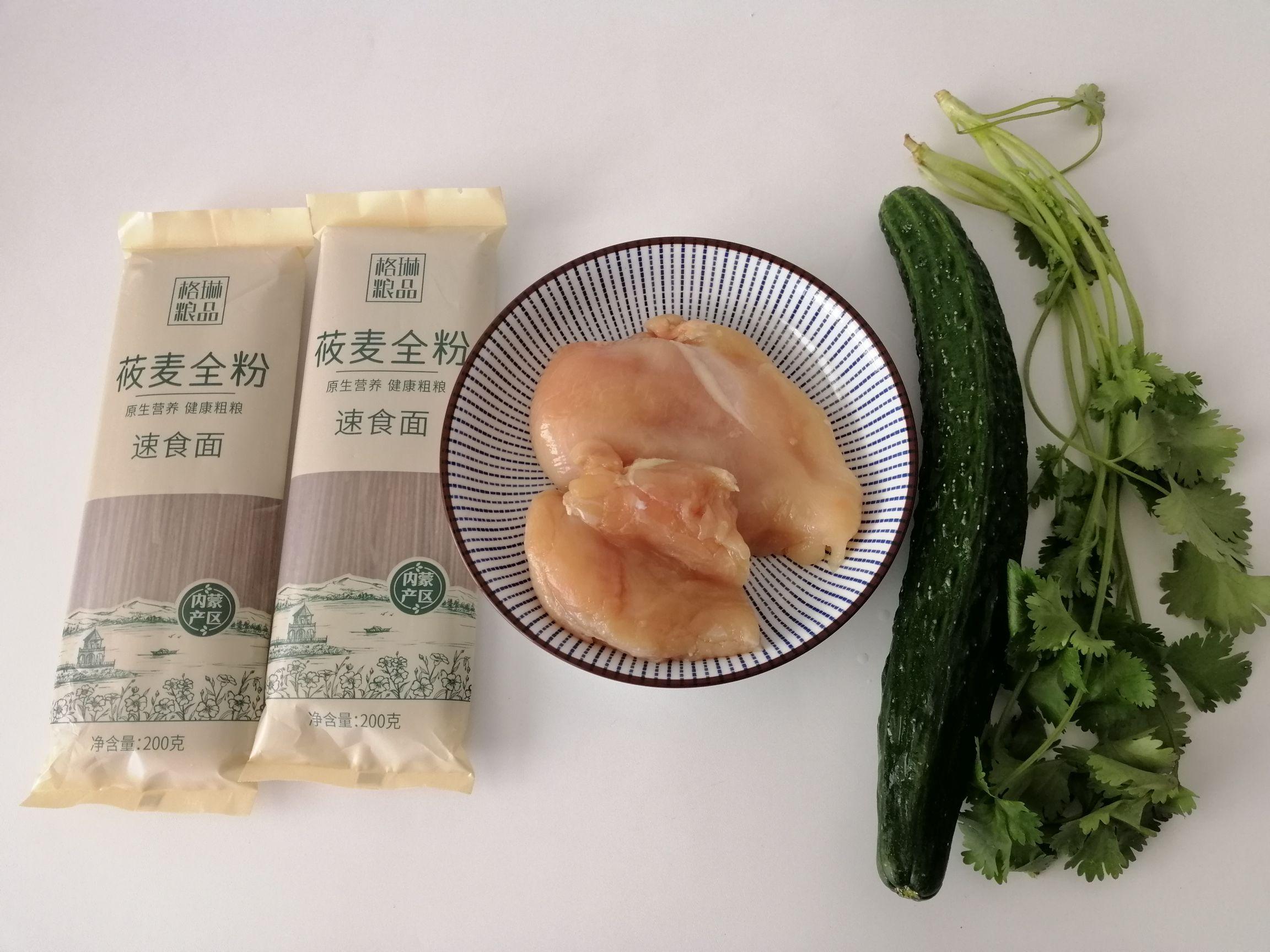 低脂低卡健康主食,手撕鸡拌莜麦面的步骤