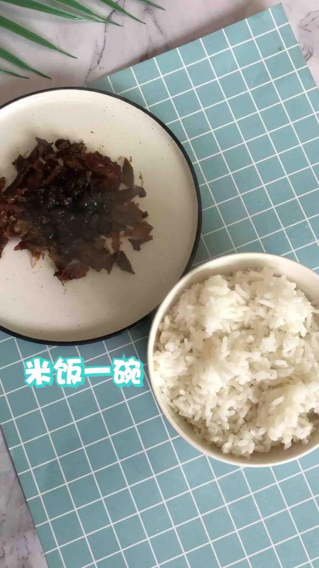 豆豉鱼炒饭的做法大全