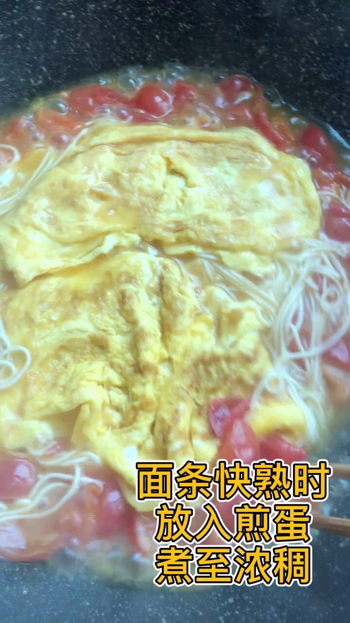 番茄煎蛋面的简单做法