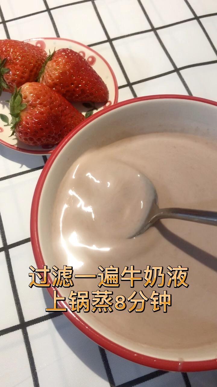 可可牛奶布丁的简单做法