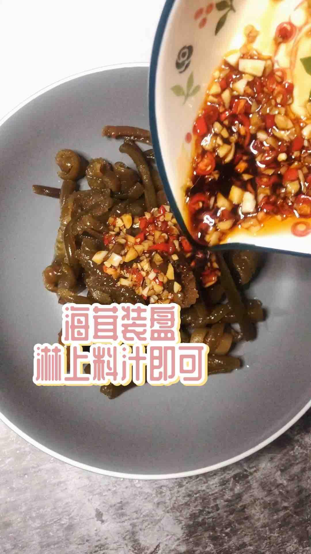 米椒拌海茸的简单做法