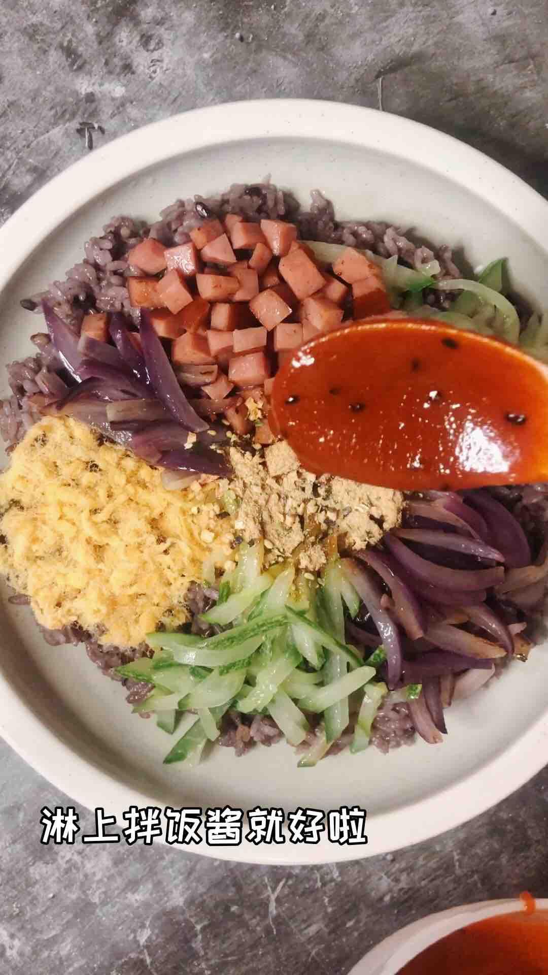营养多谷米韩式拌饭怎么炒