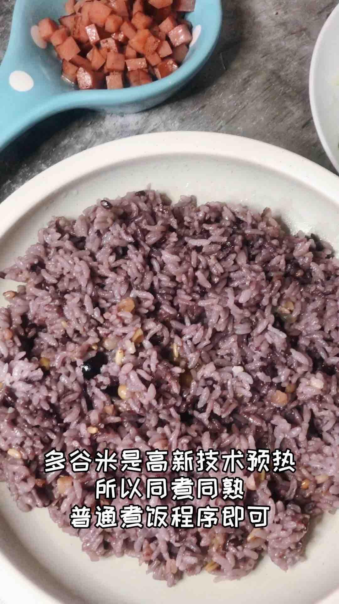 营养多谷米韩式拌饭怎么做