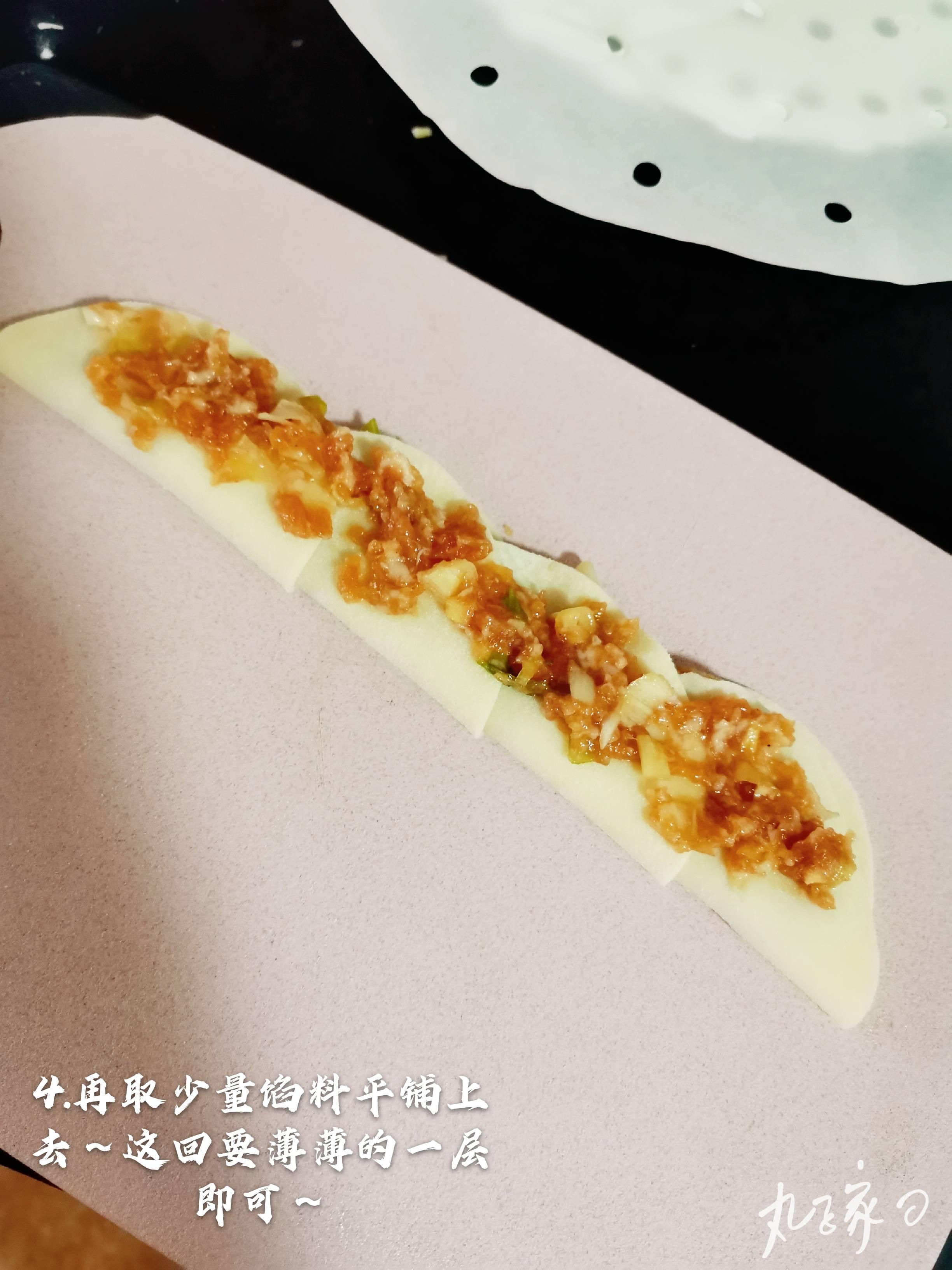 玫瑰花饺子的简单做法