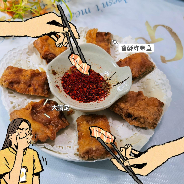 香酥炸带鱼成品图