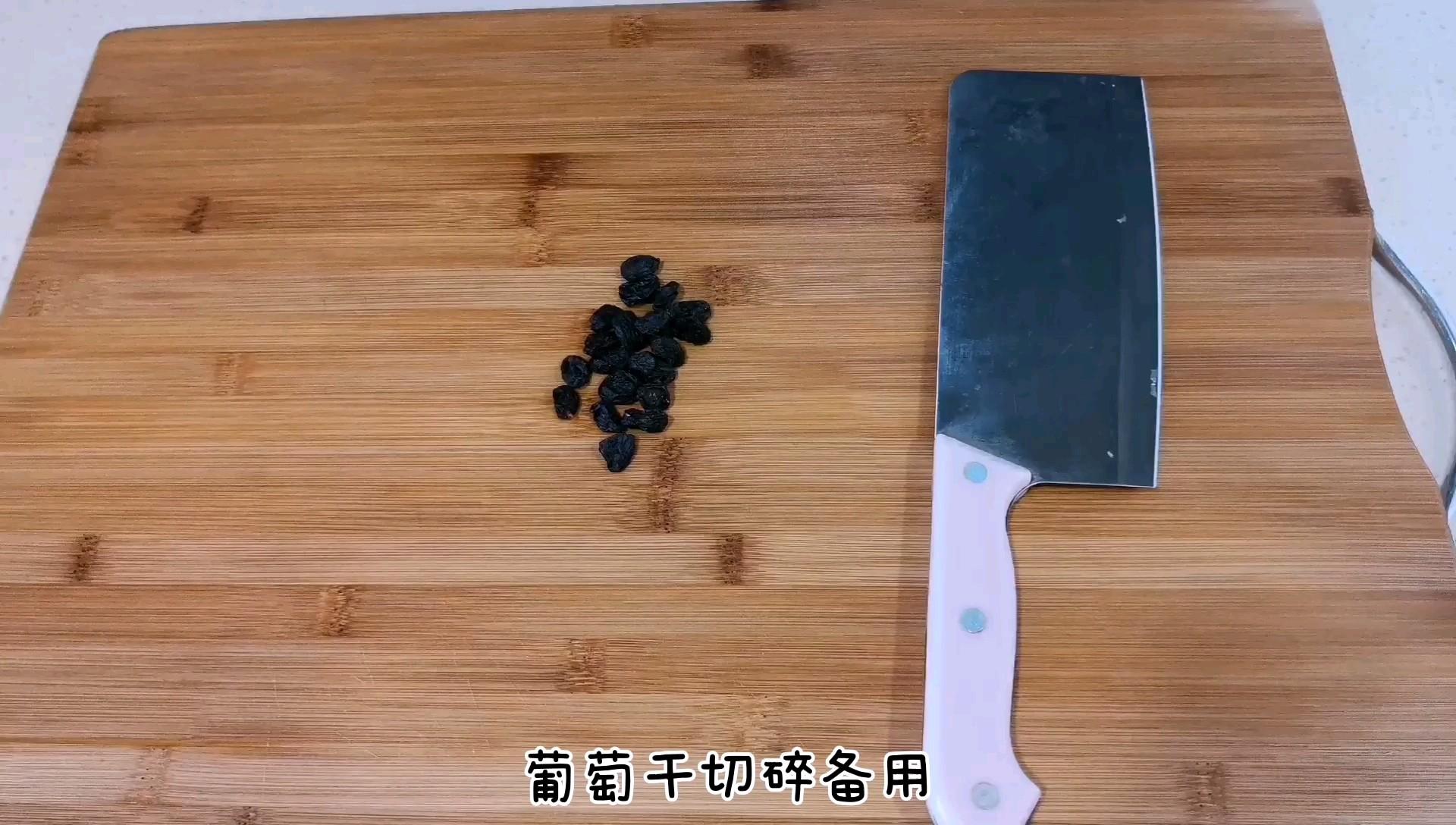 酸奶紫薯泥的做法大全