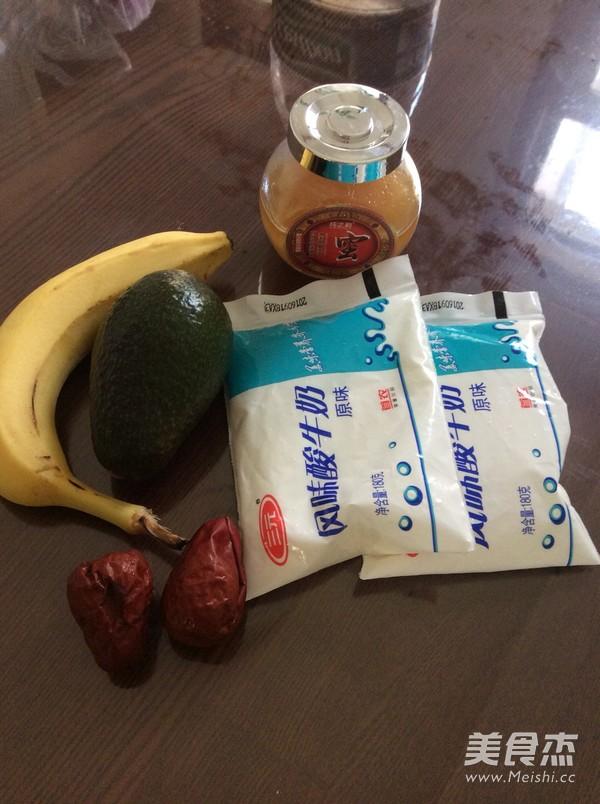 牛油果香蕉酸奶昔的做法大全