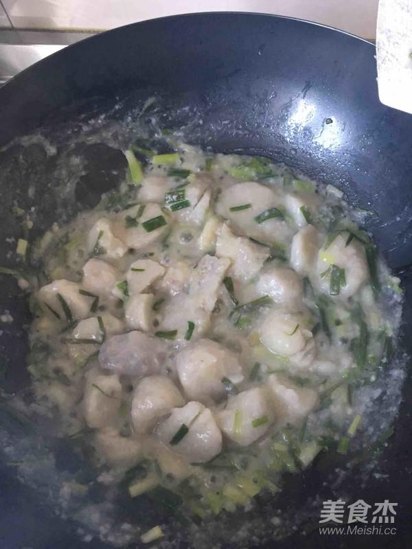 葱油芋艿怎么吃