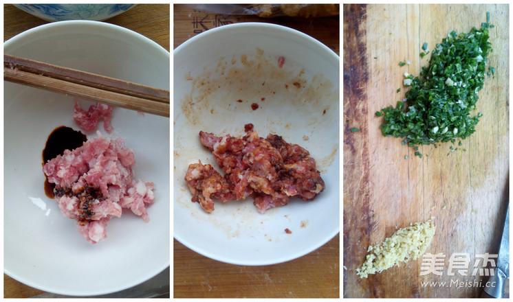香菇木耳双色饺子的简单做法