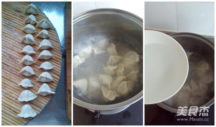 青椒猪肉饺子怎么做