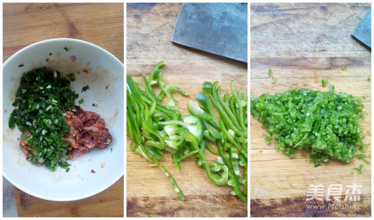 青椒猪肉饺子的做法图解