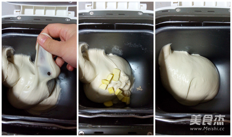 中种橙香吐司的简单做法