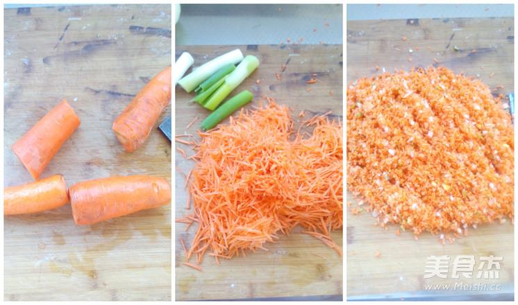 鸡汤胡萝卜饺子的简单做法