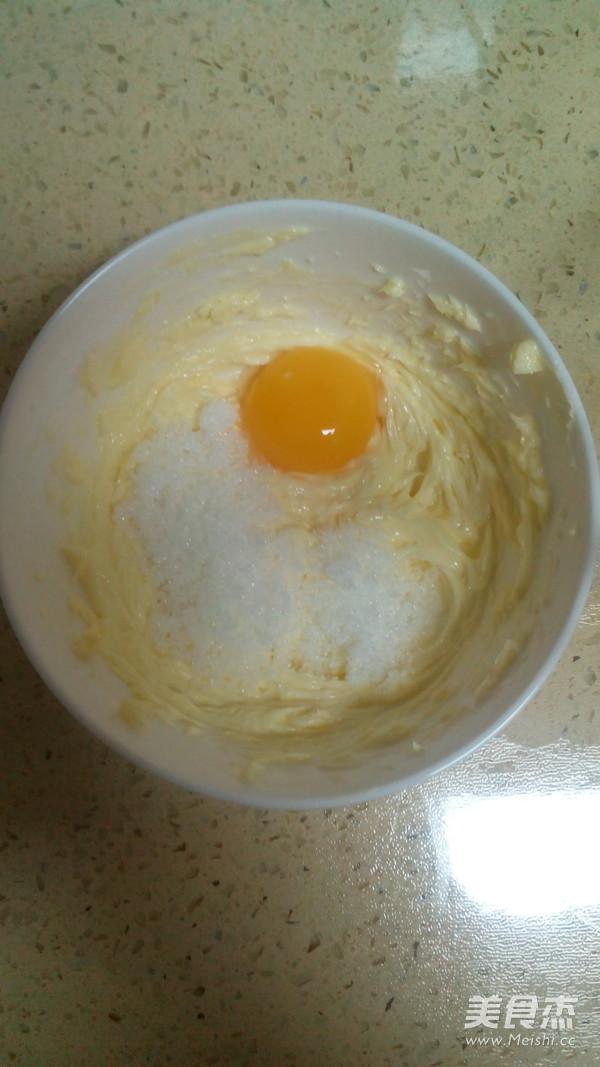 奶香椰蓉球的简单做法