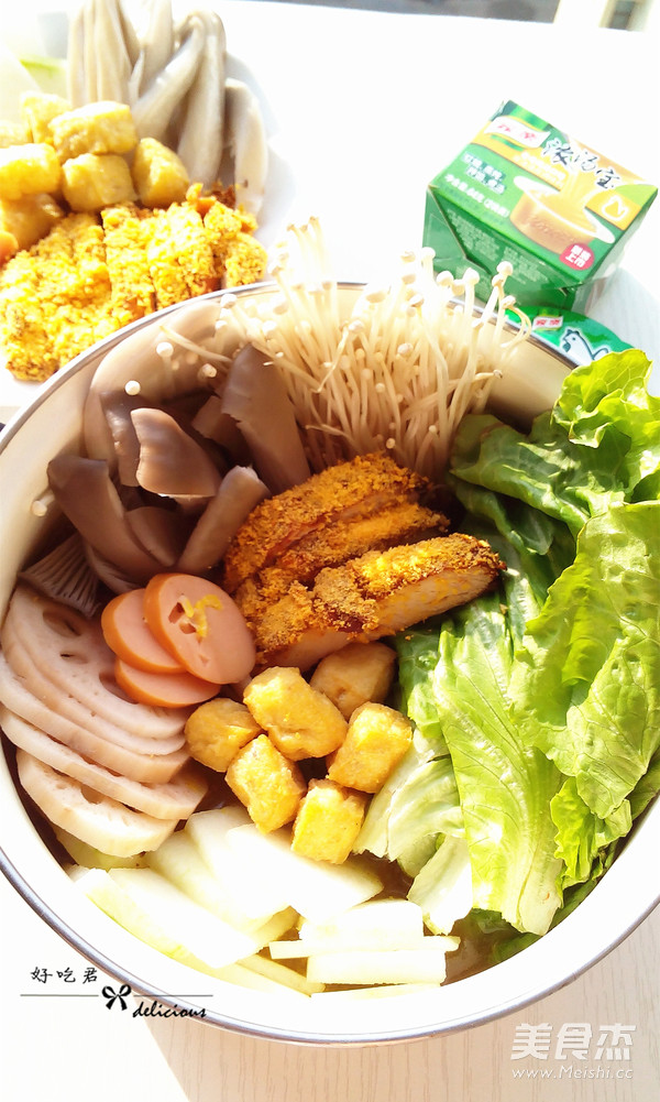 咖喱浓汤火锅怎样煸