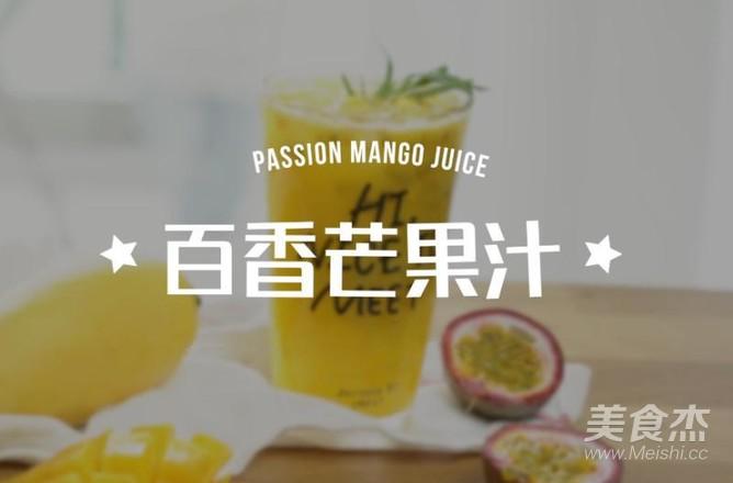 百香芒果汁成品图