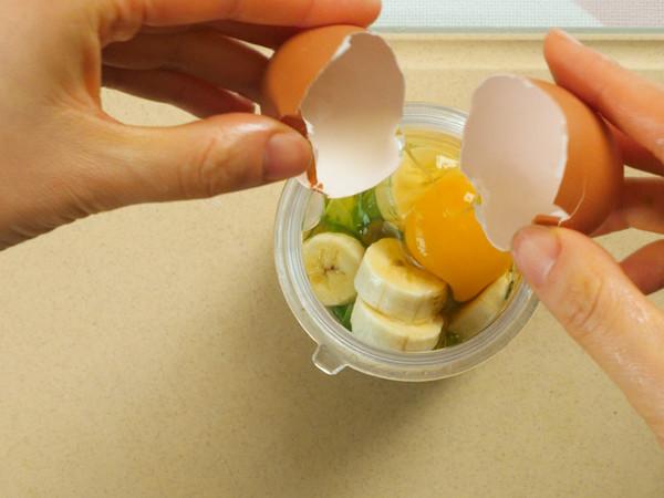 牛油果香蕉蒸糕 宝宝辅食的家常做法