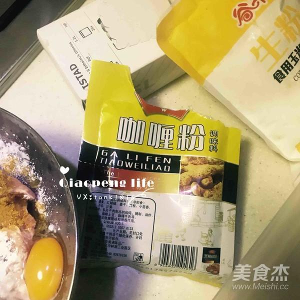 咖喱猪大排的做法图解
