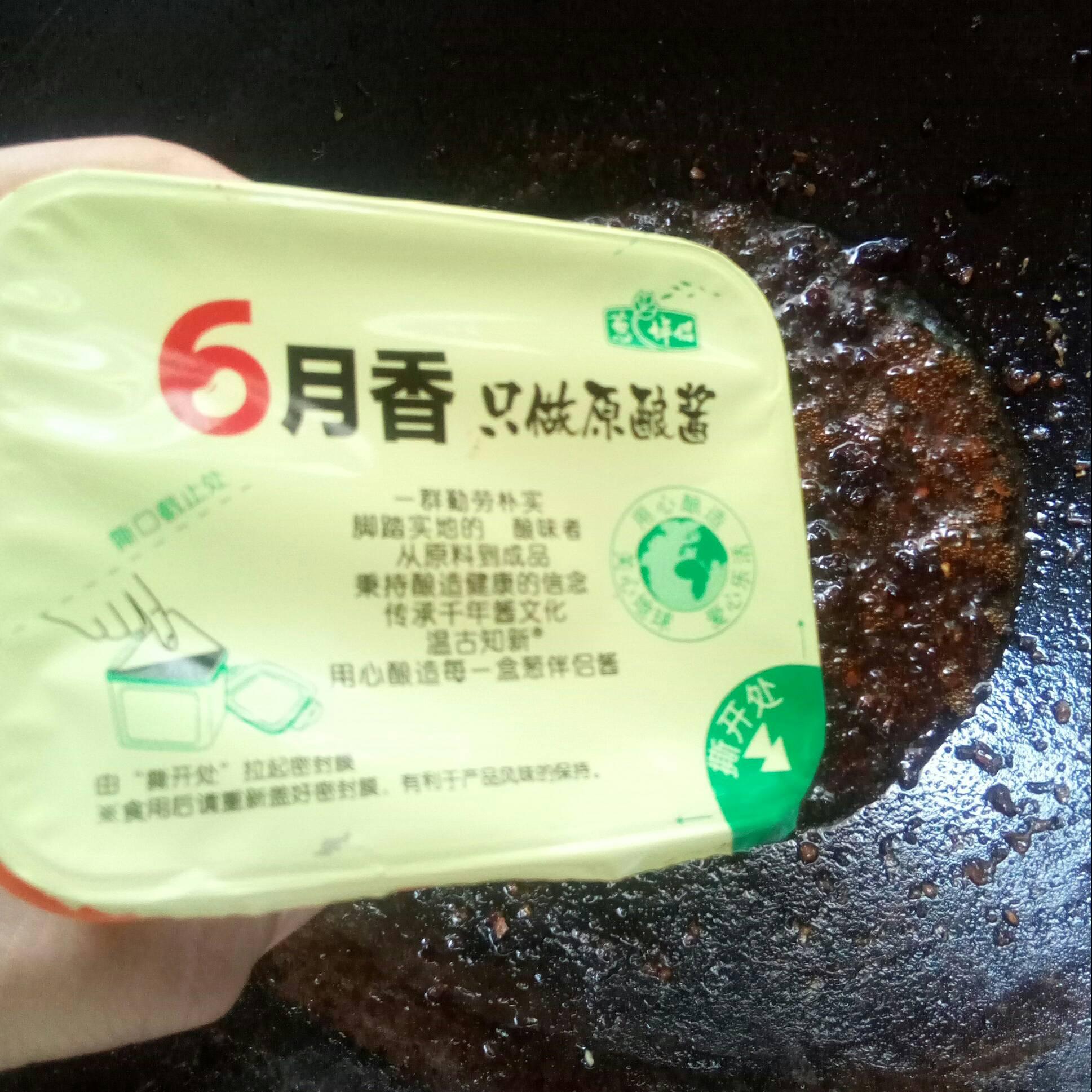 香菇鱼肉酱怎么做