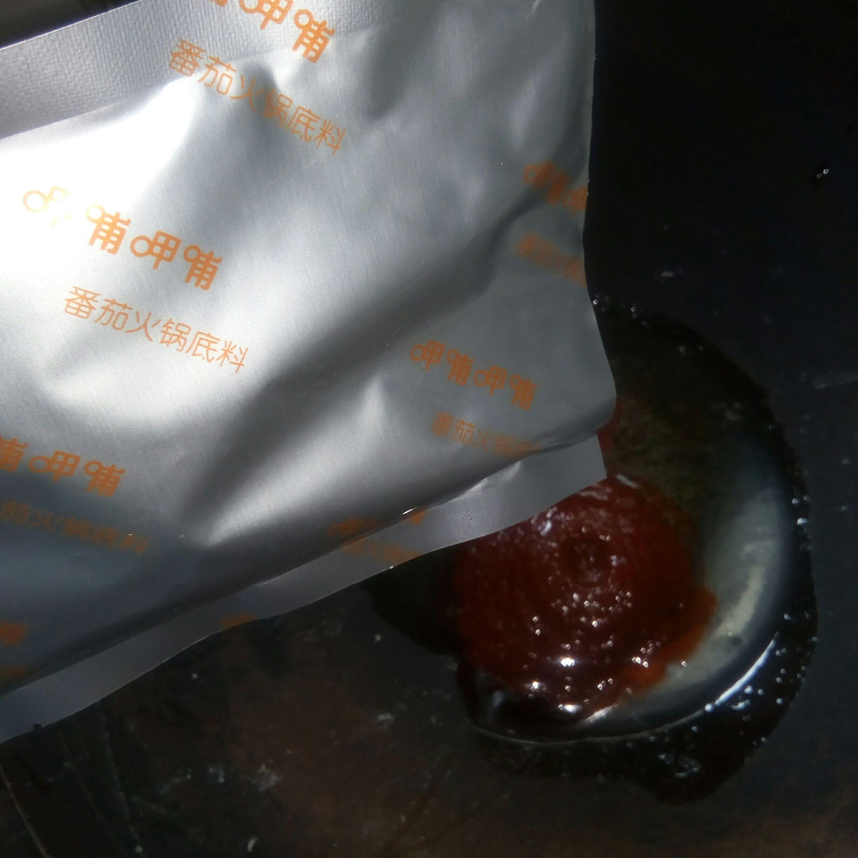 呷哺呷哺鸳鸯鱼火锅的做法图解