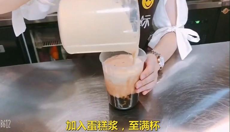 火烤奶茶怎么吃