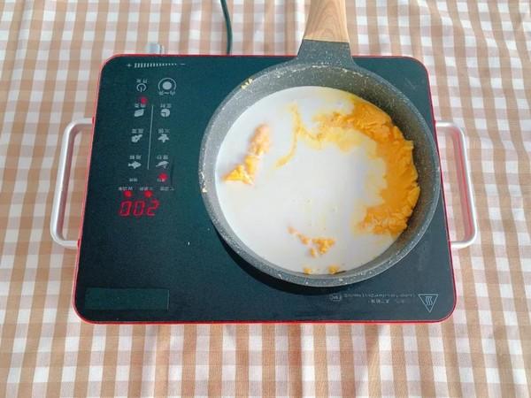 椰香奶黄饼怎么炒