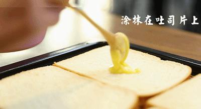 味道超正的岩烧乳酪怎么吃