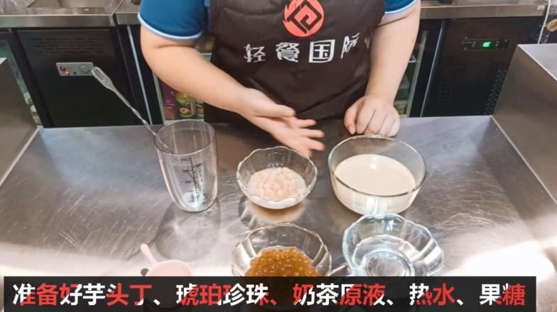 热饮︱芋泥波波奶茶的做法大全