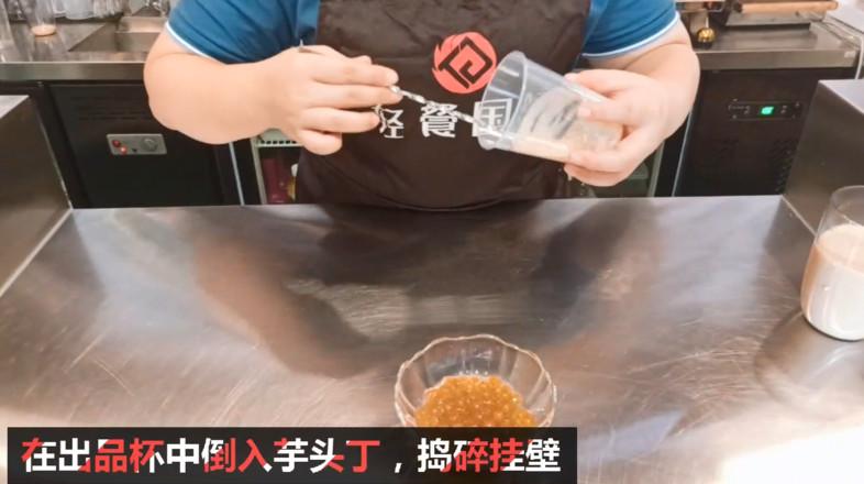 热饮︱芋泥波波奶茶的简单做法