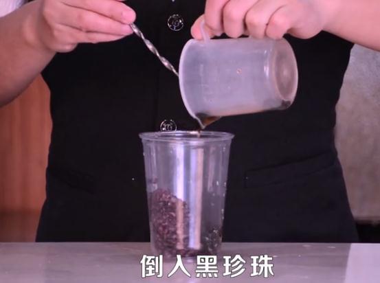 喜茶同款-紫米波波茶怎么做