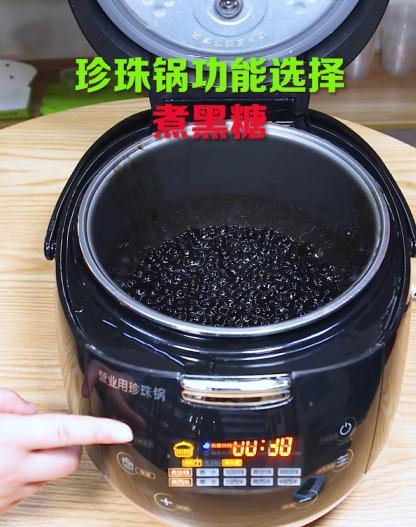黑糖珍珠的煮制秘诀怎样做