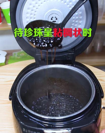 黑糖珍珠的煮制秘诀怎样炒