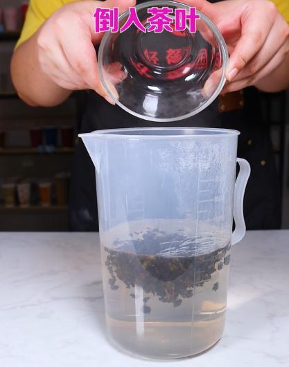 茶饮备料6:四季春茶底的做法大全