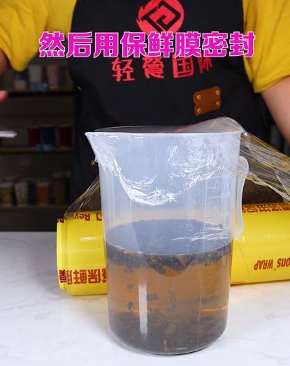 茶饮备料6:四季春茶底的家常做法