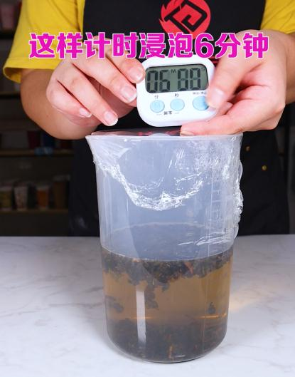 茶饮备料6:四季春茶底的简单做法