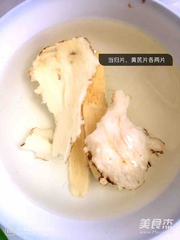 当归黄芪红枣枸杞乌鸡滋补汤的家常做法