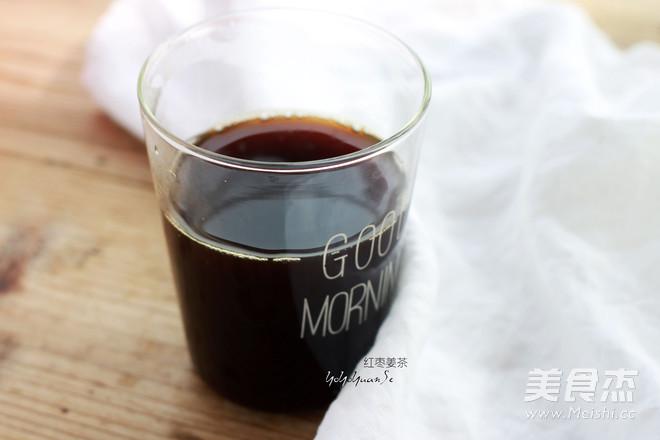 红枣姜茶成品图