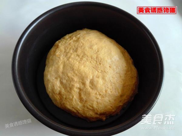南瓜玉米发糕的做法图解