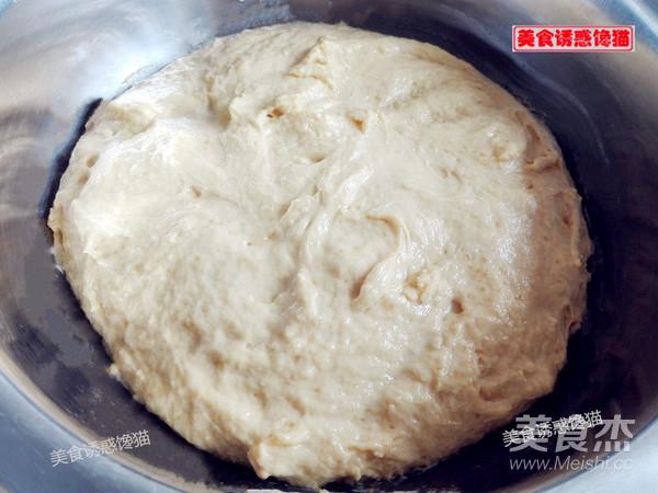 南瓜红枣发糕的做法大全