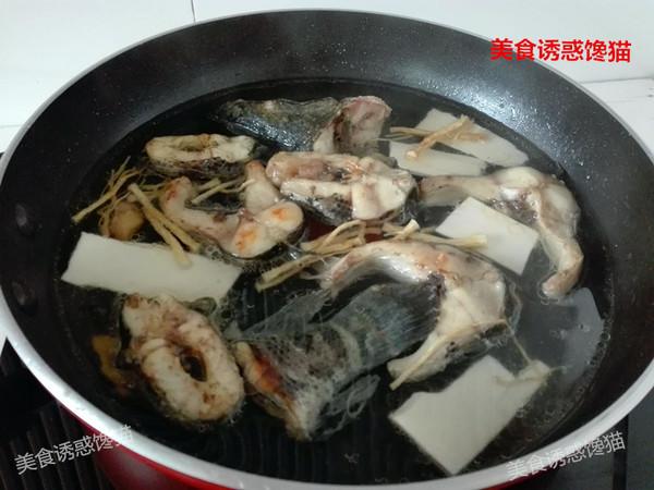 斑鱼汤的步骤