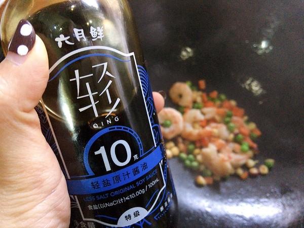 杂粒炒虾仁,多彩又可爱怎么煸