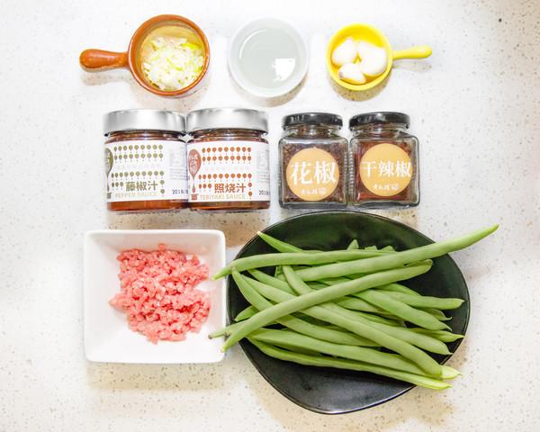 干煸四季豆的步骤