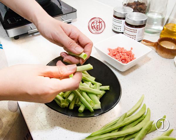 干煸四季豆的做法_干煸四季豆怎么做_秋食工作室