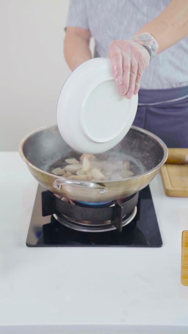 葱油芋艿蟹的家常做法