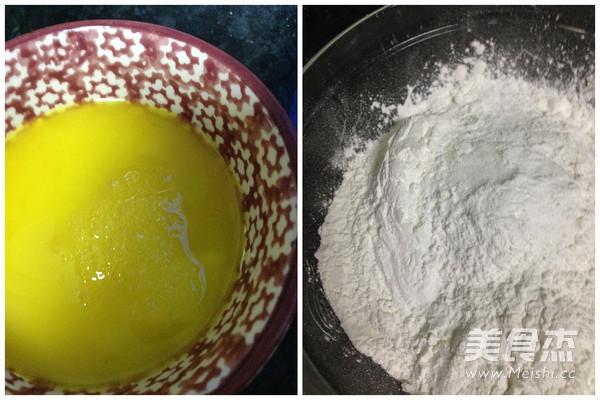 奶香南瓜麻糬的做法图解