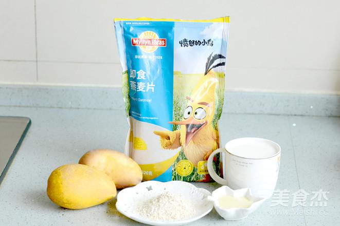 燕麦芒果奶昔的做法大全
