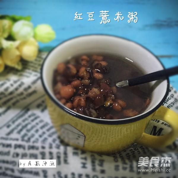 红豆薏米粥成品图