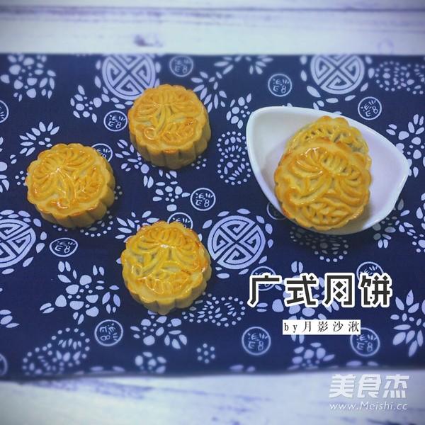 广式月饼(新手0失败)怎样炒